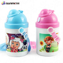 New Kid Water Bottle For Heat Transfer Printing 400ml SLH-02
